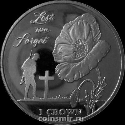 1 крона 2017 Фолклендские острова. Памяти жертв Первой Мировой войны.
