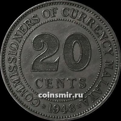 20 центов 1948 Малайя.