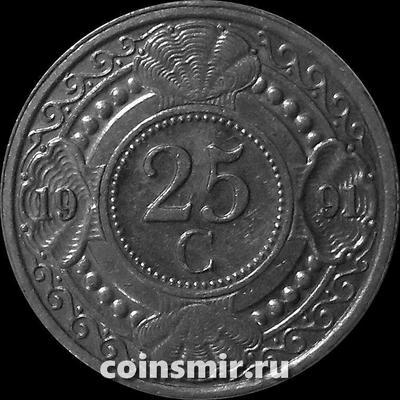 25 центов 1991 Нидерландские Антильские острова.