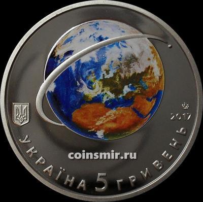 5 гривен 2017 Украина. 60 лет со дня запуска Первого искусственного спутника Земли.