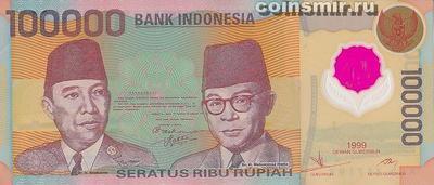 100000 рупий 1999 Индонезия.