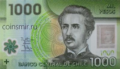 1000 песо 2014 Чили.