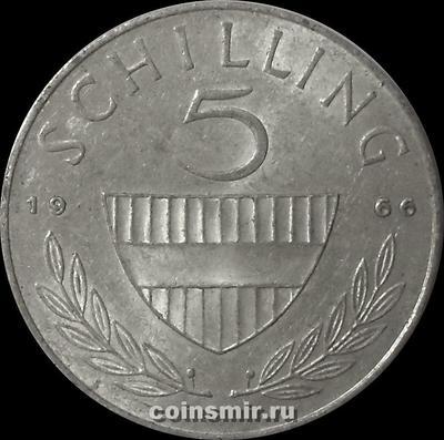 5 шиллингов 1966 Австрия.