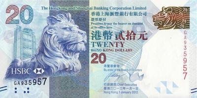 20 долларов 2012 Гонконг. Гонконгский и Шанхайский банк.