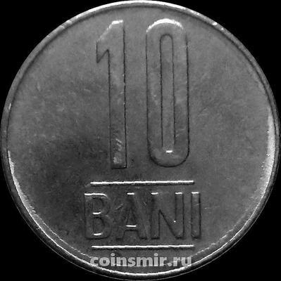 10 баней 2016 Румыния.