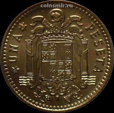 1 песета 1966 (1967) Испания.
