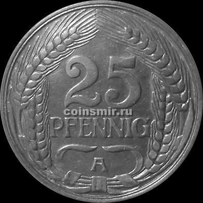 25 пфеннигов 1910 А Германия.