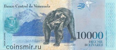 10000 боливаров 2016 Венесуэла.