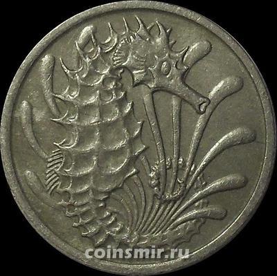10 центов 1973 Сингапур. Морской конёк.