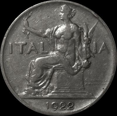1 лира 1922 Италия.