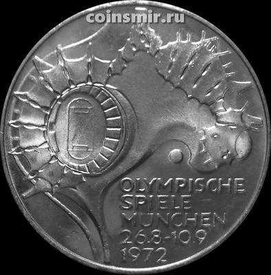 10 марок 1972 F Германия ФРГ. Стадион с высоты. Олимпиада в Мюнхене.