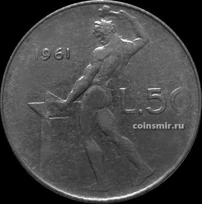 50 лир 1961 Италия. Бог огня Вулкан.