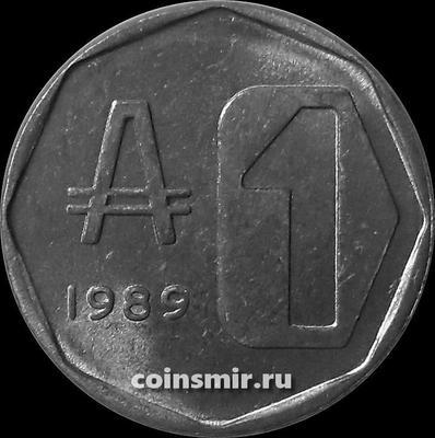 1 аустраль 1989 Аргентина.
