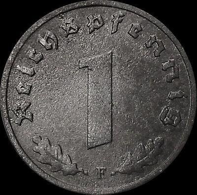1 пфенниг 1942 F Германия. Третий рейх.