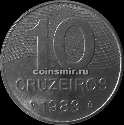 10 крузейро 1983 Бразилия.