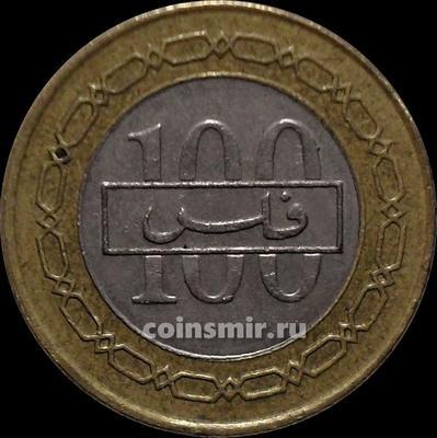 100 филсов 2007 Бахрейн.