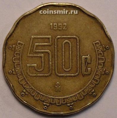 50 сентаво 1992 Мексика.