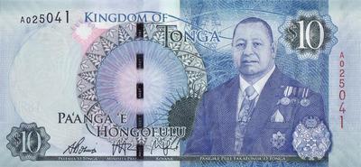 10 паанга 2015 Тонга.