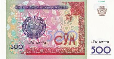 500 сумов 1999 Узбекистан.