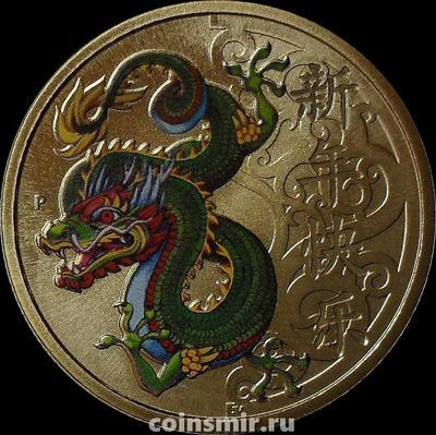 1 доллар 2016 Тувалу. Год дракона.