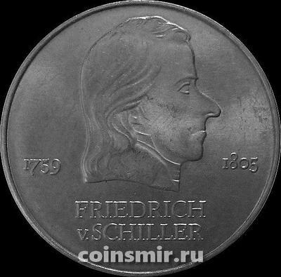 20 марок 1972 ГДР. Фридрих Шиллер.