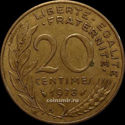 20 сантимов 1978 Франция.