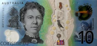 10 долларов 2017 Австралия.