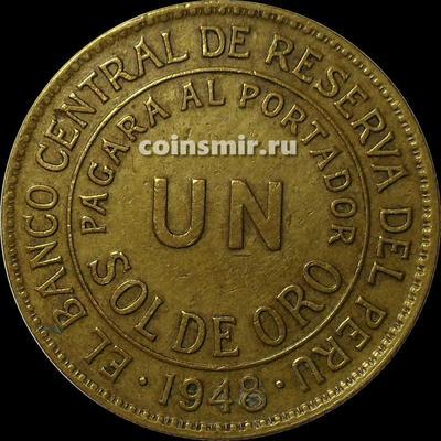 1 соль 1948 Перу.