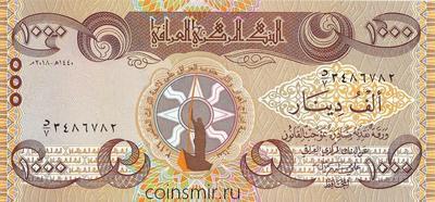 1000 динар 2018 Ирак.