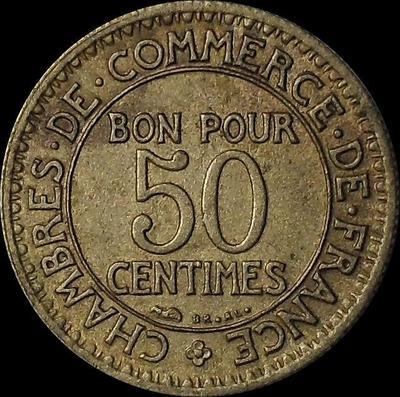 50 сантимов 1924 Франция.