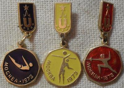 Набор из 3 значков Универсиада в Москве 1973.