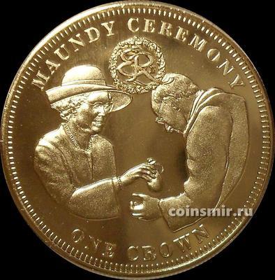 1 крона 2012 остров Тристан да Кунья. Золотой юбилей.