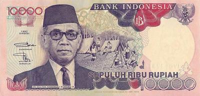 10000 рупий 1992 Индонезия.