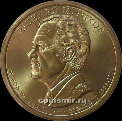 1 доллар 2016 Р США. 37-й президент Ричард Никсон.
