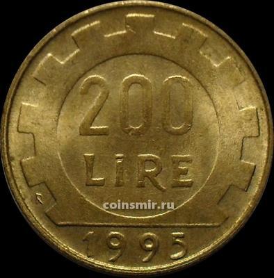 200 лир 1995 Италия.