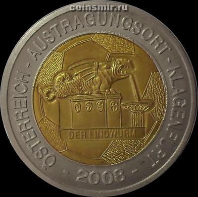 Жетон. Чемпионат Европы 2008. Австрия.  Клагенфурт.