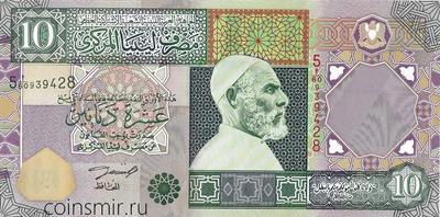 10 динар 2002 Ливия.