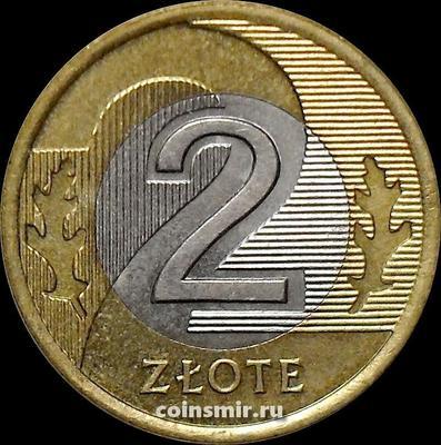 2 злотых 1995 Польша.
