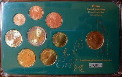 Набор евро монет 2004 Люксембург. Пластик.
