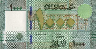 1000 ливров 2016 Ливан.