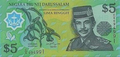 5 ринггит 2002 Бруней.