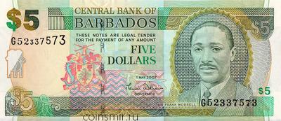 5 долларов 2007 Барбадос.