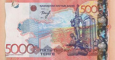 5000 тенге 2011 (2014) Казахстан. Подпись Келимбетов.