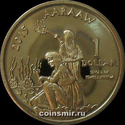 1 доллар 2015 резервация индейцев Хамул.