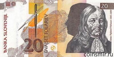 20 толаров 1992 Словения.