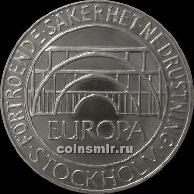 100 крон 1984 Швеция.  Конференция в Стокгольме.