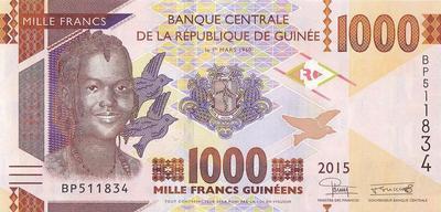1000 франков 2015 Гвинея.
