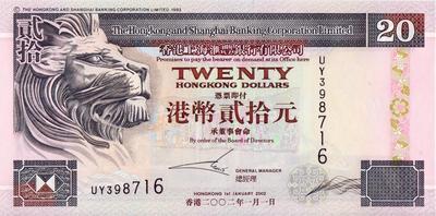 20 долларов 2002 Гонконг.