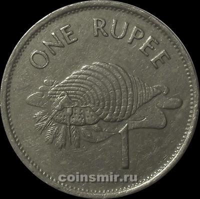 1 рупия 1992 Сейшельские острова.