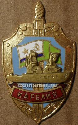 Знак ПСКР Карелия. ВЧК  КГБ. Морчасти погранвойск.